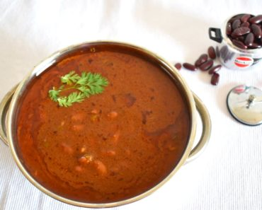 ONE POT RAJMA