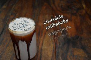 chocolate milkshake without ice cream