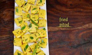 fried pitod Recipe