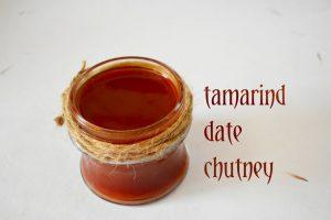 tamarind date chutney