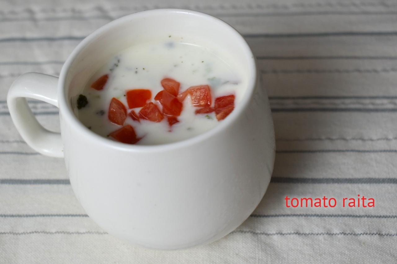 tomato raita recipe