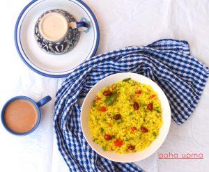 Poha Upma Recipe
