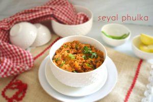 Seyal Phulka Recipe