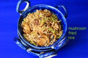 mushroom fried rice recipe