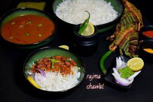 rajma chawal recipe