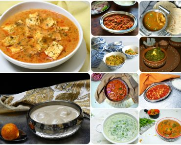 Indian Vegetarian Recipes