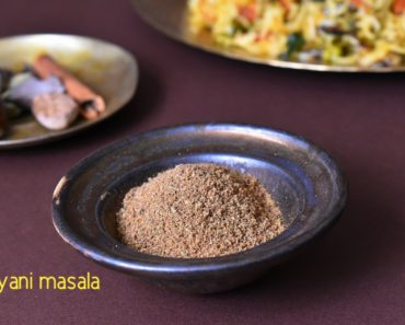 biryani masala recipe