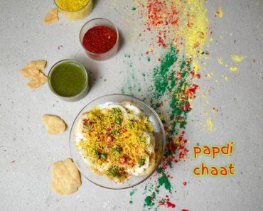 papdi chaat recipe