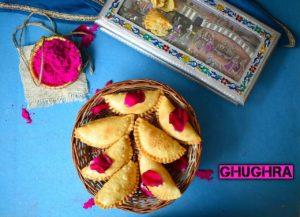 Ghughra recipe