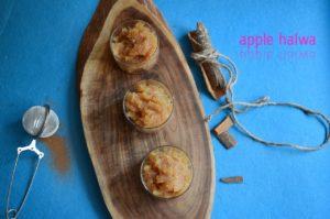 apple halwa recipe