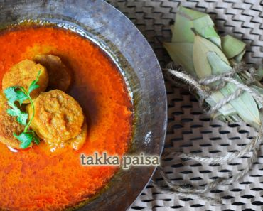 takka paisa recipe