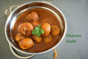 bharwa tinde